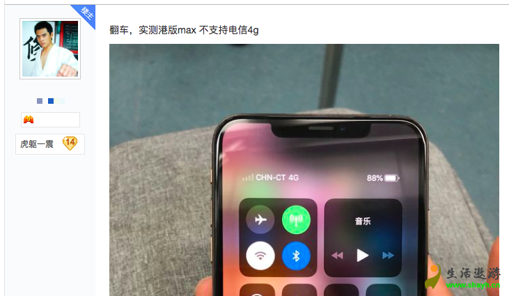 网传港版iPhone XS电信卡无法激活